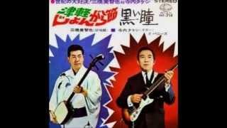 getlinkyoutube.com-津軽じょんがら節~黒い瞳 / 三橋美智也vs寺内タケシ&バニーズ