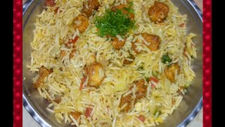 getlinkyoutube.com-Chicken Fried Rice | ENGLISH Subtitles | Home-made by Shubhangi Keer | Marathi Recipe