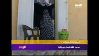 getlinkyoutube.com-نساء موريتانيا والتسمين القسري خوفا من العنوسة