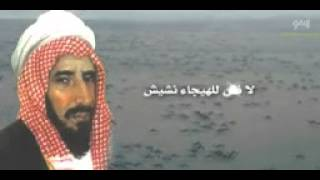 getlinkyoutube.com-شيلة فخر فخر مطير حمران الناظر