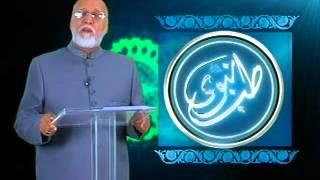 getlinkyoutube.com-Imraz E Jigar, Tib e Nabvi by Hakeem Syed Abdul Ghaffar Agha