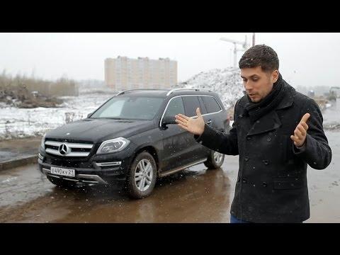 Расположение в Mercedes GLS номера двигателя