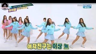getlinkyoutube.com-[Eng Sub] 150415 GFriend (여자친구) & Berry Good (베리굿) Random Play Dance Weekly Idol Ep 194