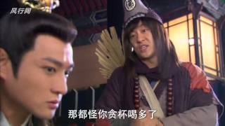 getlinkyoutube.com-活佛济公3 第41集 MP4