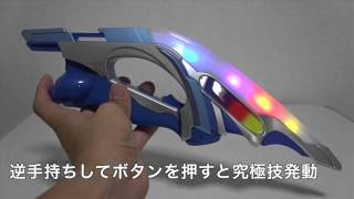 getlinkyoutube.com-ウルトラマンX ネタバレ DXエクスラッガー レビュー Ultraman XXlugger