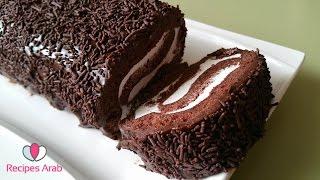 getlinkyoutube.com-تحضير سويسرول بالشوكولاتة / Chocolate Swiss Roll Cake