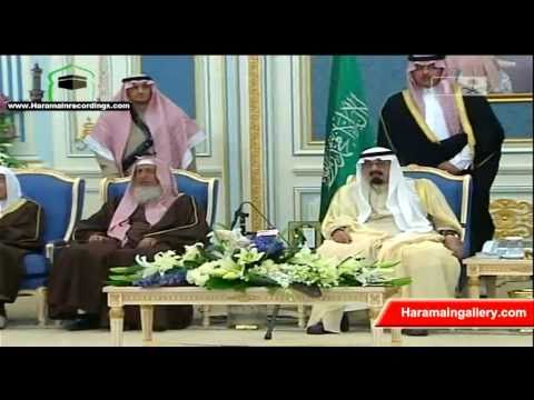 Sheikh Zulfawi Recitation at Yamama Palace 27th Feb 2011 (King Abdullah bin Abdul Aziz)