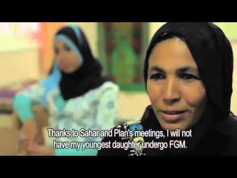 FGM Documentary