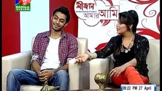 getlinkyoutube.com-Talk Show | Amar Ami - Hridoy Khan and Kona | www.leela.tv
