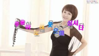 getlinkyoutube.com-전국 고속도로 휴게소, 이쁜 아지매 가수 주윤아 트롯트 메들리 17곡 연속감상 , CD구입 하실분 053-983-0005 연락주세요