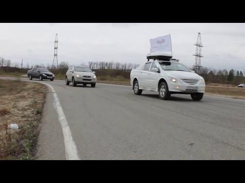 Проезд колонной SsangYong Club Amur на Открытии автосезона 2017