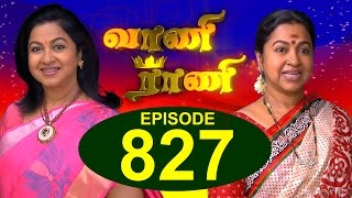 getlinkyoutube.com-Vaani Rani - Episode 827, 17/12/2015