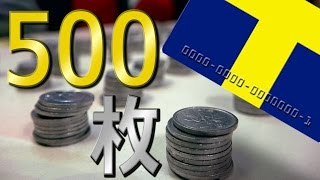 getlinkyoutube.com-1円玉500枚だるま落とし!ミスしたらビンタ祭り!!