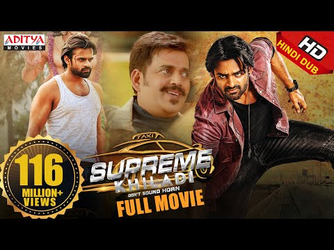 Supreme Khiladi Hindi Dubbed Full Movie 2017 (Supreme) | Sai Dharam Tej, Ravi Kishan, Raashi Khanna