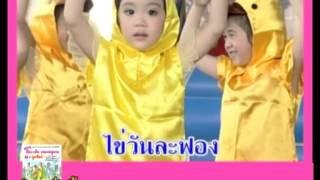 getlinkyoutube.com-kid songs เพลงอนุบาล ยอดฮิต