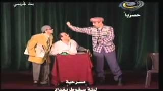 getlinkyoutube.com-مسرحية ليلة سقوط بغداد الدفاع عن الوطن 4