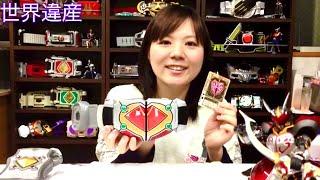 getlinkyoutube.com-変身ベルトーク15・仮面ライダーカリス / 仮面ライダーブレイド