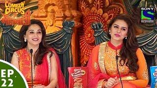 Comedy Circus Ke Mahabali - Episode 22 - Madhuri Dixit & Huma Qureshi Special