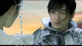 getlinkyoutube.com-Hu Ge 胡歌 - Chinese Paladin 3 ending theme song - Wang Ji Shi Jian 忘记时间 - MV