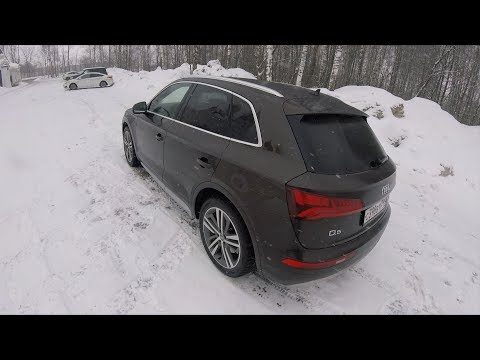 Взял Audi Q5 - разгоняется на '5