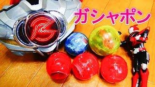 初【ガシャポン】全5種仮面ライダードライブ1Kamen Rider Drive