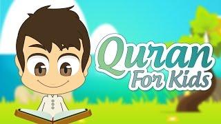 getlinkyoutube.com-Quran For Kids Surah Al-Asr to Surah An-Nas - القران للأطفال - سورة العصر إلى سورة الناس
