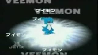 getlinkyoutube.com-All of Veemon's Digi Evolutions ENGLISH