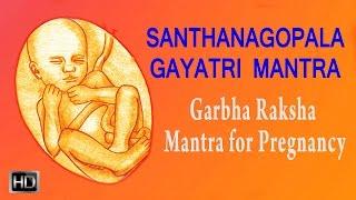 getlinkyoutube.com-Santhana Gopala Mantra - 108 Times - Mantra for Pregnancy - Garbharaksha Sloka