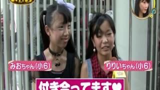 getlinkyoutube.com-20140729日本viking-日本小學生談戀愛比例好高!?