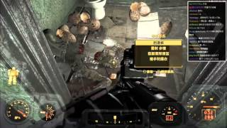 getlinkyoutube.com-[好色龍] 讓我們一起來玩Fallout 4!第二輪 #13