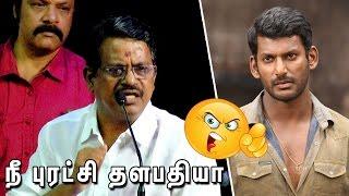 நீ புரட்சி தளபதியா | Kalaipuli S. Thanu slams Vishal: Compares him to Vijay | Producer Council