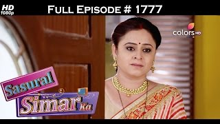 Sasural Simar Ka - 23rd March 2017 - ससुराल सिमर का - Full Episode (HD)