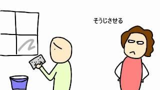 getlinkyoutube.com-japanese causative verbs