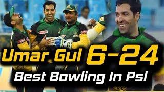 Umar Gul Best Bowling 6 Wickets in PSL   Multan Sultans Vs Quetta Gladiators   HBL PSL 2018