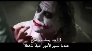 getlinkyoutube.com-لقطاة الجوكر من فيلم The Dark Knight 8 مترجم