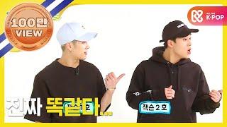 getlinkyoutube.com-(Weekly Idol EP.258) MONSTA X Jooheon's Jackson costume play