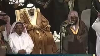 getlinkyoutube.com-صلاة المغرب للشيخ سعود الشريم - 27 رجب 1433