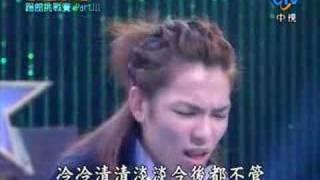 getlinkyoutube.com-蕭敬騰  背叛~清晰版@超級星光大道