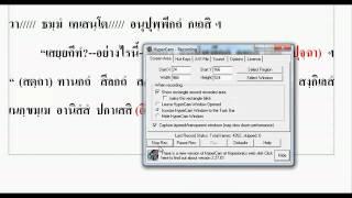 getlinkyoutube.com-เรียนบาลี ภาค ๑ เก็งที่ ๑ ตอนที่ ๕ ตทา สาวตฺถิยํ สตฺต