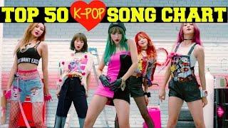 getlinkyoutube.com-[TOP 50] K-POP SONGS CHART - JANUARY 2016 [WEEK 3]