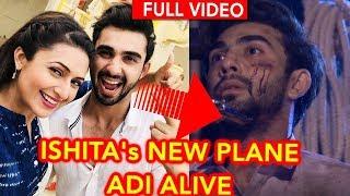 Adi Is Alive | Yeh hai mohabbatein 24 may Full episode | महाएपिसोड में आदि की धमाकेदार ENTRY