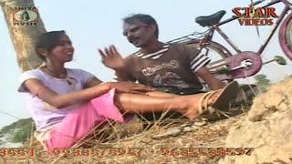 Bengali Purulia film 2015 - Part-3 | Purulia Video Album - DITE VARPUR