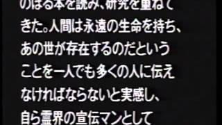 getlinkyoutube.com-必見!超有名予言者が日本の近未来を予言