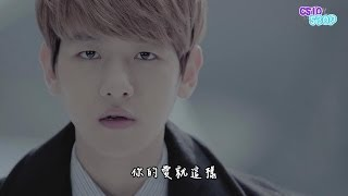 getlinkyoutube.com-[認人版]EXO- Miracles in December(12월의 기적)(Korean ver.)MV繁體中字