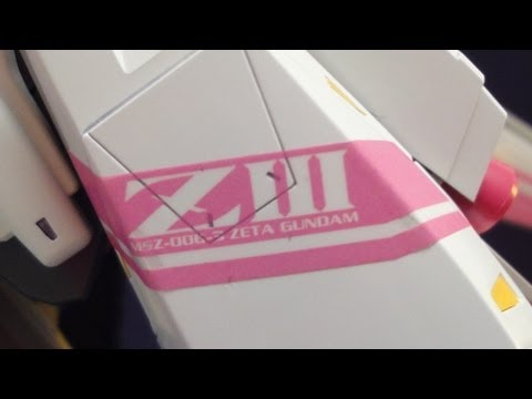 MG White Zeta (Part 2: Parts) Amuro Ray's Zeta Gundam gunpla model review