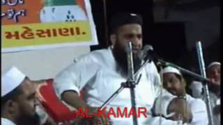 getlinkyoutube.com-QARI AHMED ALI MUFTI FALAHI SAHEB KADI 04-04-2009 PART 2