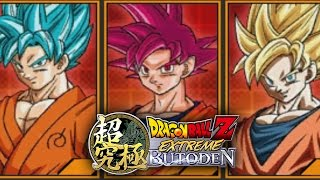 getlinkyoutube.com-Dragon Ball Z: Extreme Butoden - Extreme World Tournament【60FPS 1080P】
