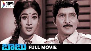 getlinkyoutube.com-Babu Telugu Full Movie | Sobhan Babu | Vanisri | Lakshmi | K Raghavendra Rao | Divya Media