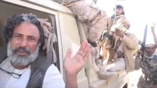 getlinkyoutube.com-شاهد بالفيديو النصر الذي حققته المقاومة في تحرير الجوف
