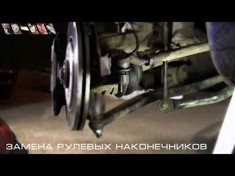 Peugeot 406 - Замена рулевых наконечников